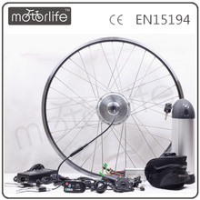 MOTORLIFE/OEM 2015 usefull 36v 250w electric bicycle kit, ebike conversion kit with small battery