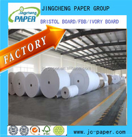 Solid bleached sulfate paper board
