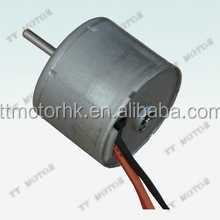 brushless energy saving motor