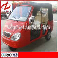 200cc Bajaj Passenger Tricycle With Water Cooled Engine