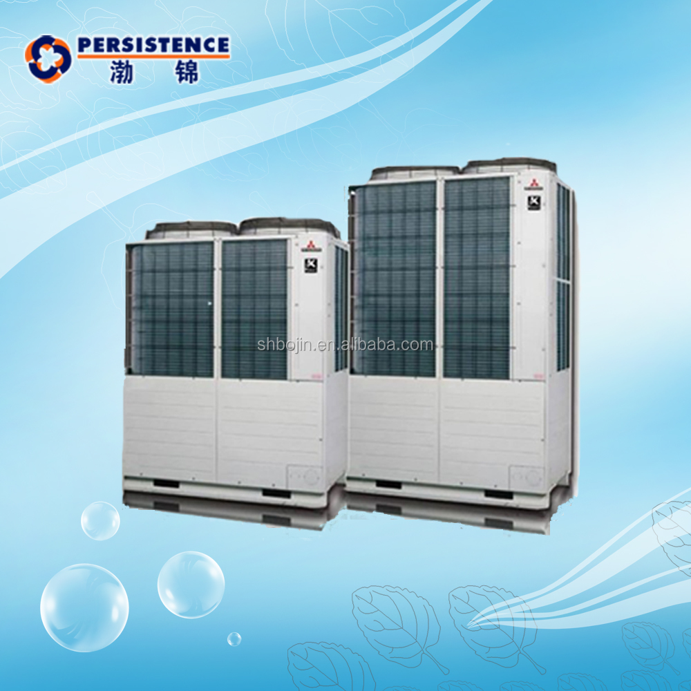 VRV Air Conditioning Equipments