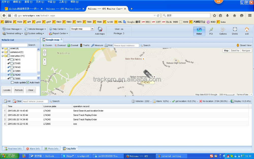Real time web based mobile imei tracking software for gps tracker