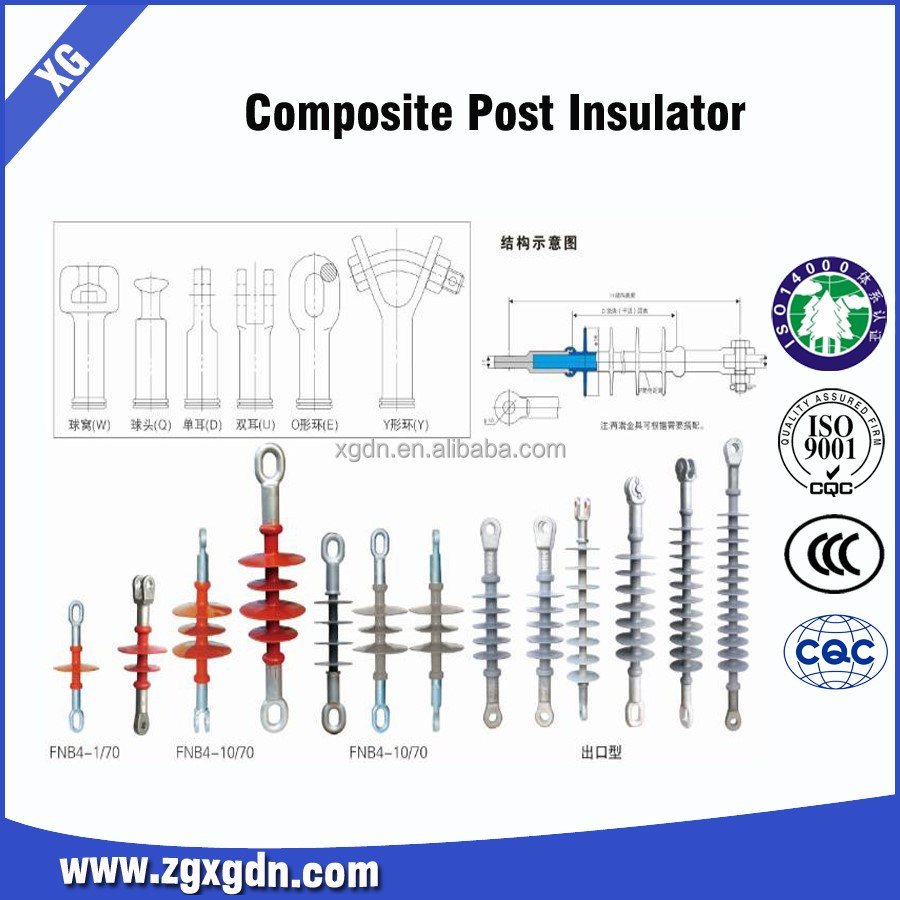 12kv cutout fuse box electrical types