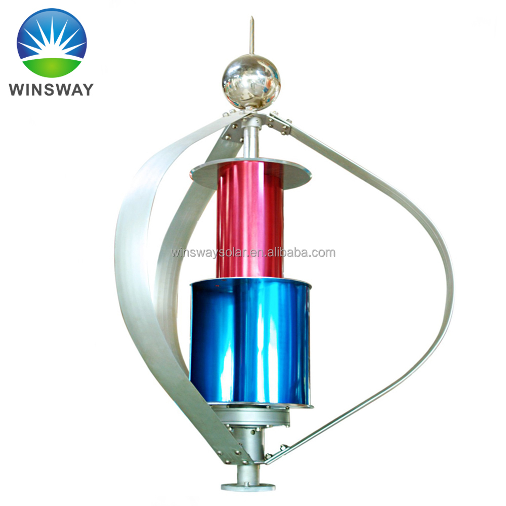 2019 New Design 200W / 300W / 400W / 600W / 1kW / 3kW Vertical Axis <strong>Wind</strong> <strong>Turbine</strong>