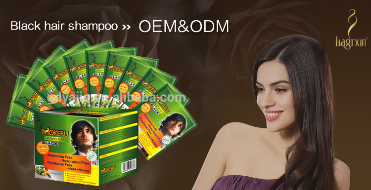 No ammonia organic black hair dye shampoo permanent magic fast black hair color shampoo
