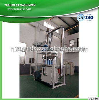 Zhangjiagang TURUI cryogenic pulverizer,plastic,pp,pe,pvc,pet abs ,madicine and food grinding machine