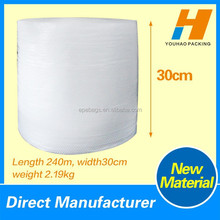 Wide 30cm HDPE Air Bubble Plastic Film Roll For Protective
