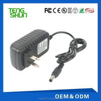 cheap high quality 100-240v ac dc 12v 2a 24w wall mount power supply/power adapter