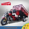 Cargo tricycle, 200cc/250cc dump truck three wheel motorcycle for sale