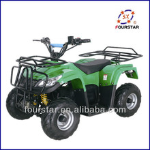 Racing 4 wheeler atv for adults