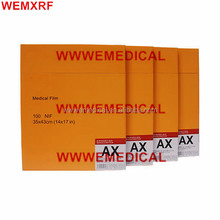 WEMXRF Medical Green Sensitive X-Ray Film