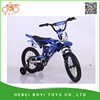 2017 motor bicycle /kids gas dirt bikes/child motor bicycle for hot selling