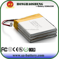 hot sale best price rechargeable lipo 18v battery