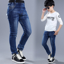 new fashion kids jeans pants Korean design boy's jeans