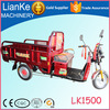 electric tricycle for cargo/3 wheel electric cargo tricycle/cheap china electric motorcycle delivery cargo trailer