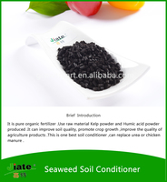 Introducing effects humic acid liquid fertilizer with high content