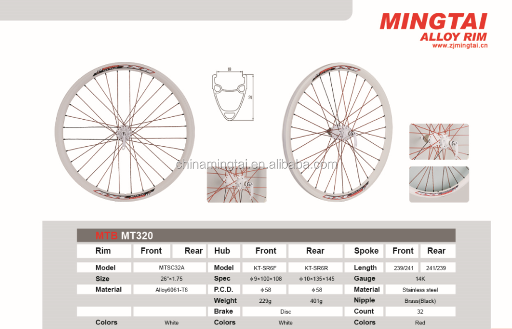 factory price 26 inch mtb wheels 36h, bicycle 26inch aluminum alloy wheel