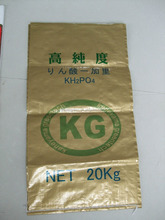 Thick UV resistant plastic bags for fertilizer
