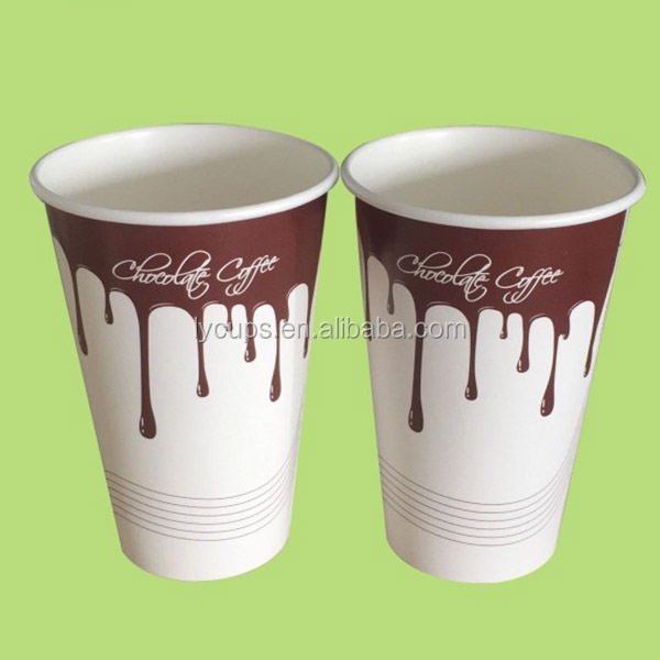 12oz disposable demitasse custom printed design paper cups