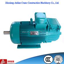 YZR series small ac three phase electric motors specifications