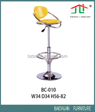 2017 new good quality new design yellow leather adjustable vintage bar stools/used bar stools/metal bar stools