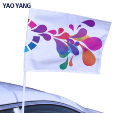 China Bulk Site Custom Digital Printing Car Windsock Flags