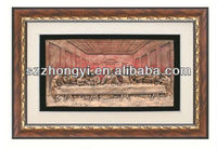 The Last Supper resin wall painting/3d resin decorative relief wall painting