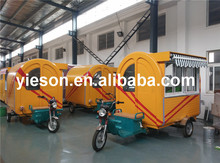Commercial shanghai electric 3 wheels food tricycle vehicle YS-ET175C