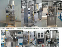 China price Automatic FFS dried meat packing machine