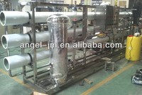 Industrial UF RO waste water system/High capacity industrial UF RO system/15000LH R.O.Pure Water System