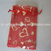Lovely Style Wedding Congratulation Organza Gift Bag Wholesale