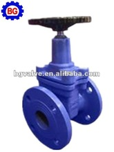 Resilient Seated Stem Gate Valve