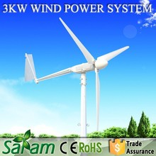 Factory manufactured HAWT 3kw wind turbine price