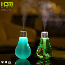 Top Quality Golden Blub Shaped Humidifier Fogger For Office