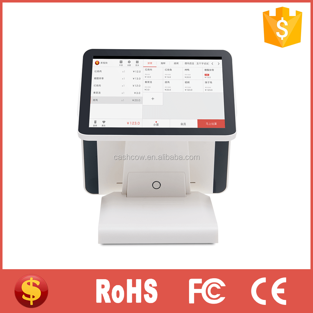 Cashcow 12'' touch screen all in one cheap receipt printer pos machine