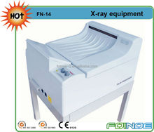 FN-14 HOT selling medical automatic x-ray film processor