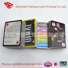 print game card poker and flash playing cards