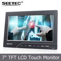 USB touch interface RS232 optional vga hdmi input led displays portable video monitor lcd screen 7 inch