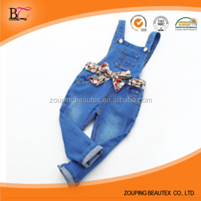 Supply new blue jean suit for kids and jeans model kids , custom jean