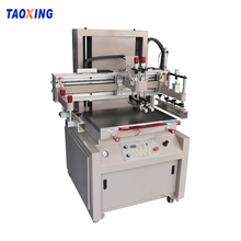 40*60cm Semi auto silk screen printing machine