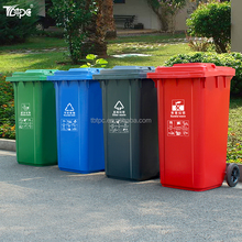 240 liter bin with wheels / indoor container can / trash bin with lid