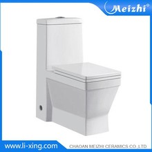 One piece ceramic square handicapped toilet