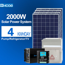 Moge solar power energy residential price 2kw low configuration