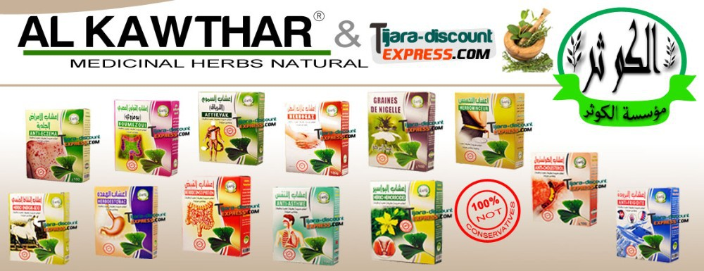 The Medicinal NATURAL HERBS from MOROCCO