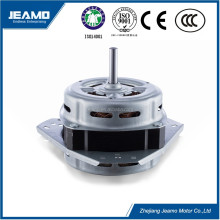 high quality spin motor for washing machine wash motor with competitive price