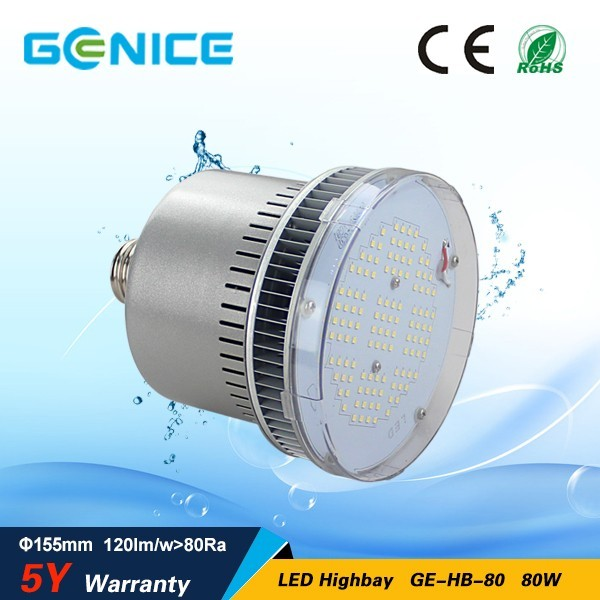 Warehouse industrial 80w led high bay e39 e40 hook base with cooling fan 5 years warranty