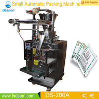 Price automatic pouch packing machine for instant black tea powder DS-200C