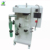 Lab Spray Dryer/ Mini Spray Dryer TP-S15