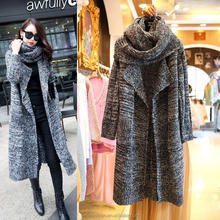 2016 popular fashion women long maxi sweater coat with scarf