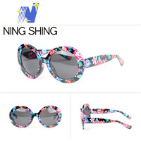Customized Widely Used Online Shopping Compact Low Price Sunglasses Women Brand Name